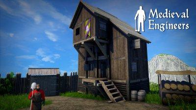 063_template_wooden_house.jpg